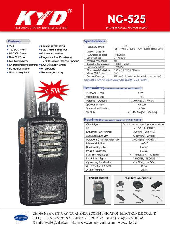 Kydera handset walkie talkie NC-525 wired clone