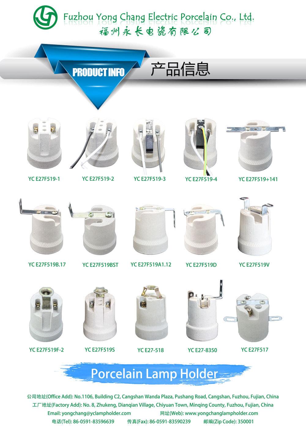 e27 ceramic lamp bulb light socket porcelain lamp holder with wires rh alibaba com E-40 Lamp Holder Walk E-40 Lamp Holder Walk