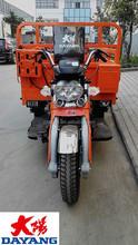 2015 150cc 175cc 200cc chongqing new hot high quality tricycle with a big headlight