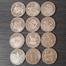 2015 hot sale of custom One Set of 12 Zodiac Silver Coins