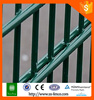 china supply pvc 868/656mm double wire panel fence