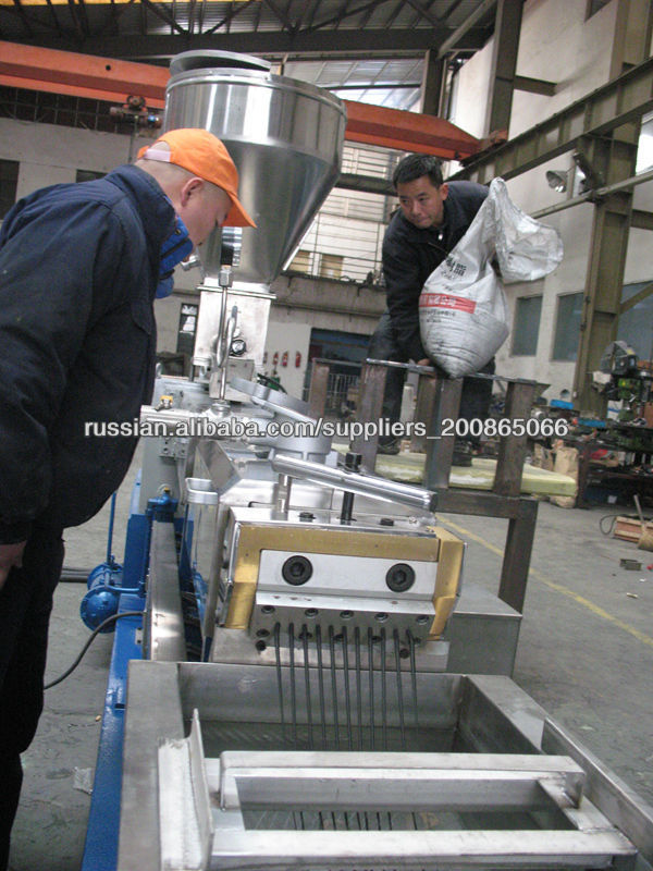 Extruder Price Price Extruder Machine