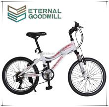 2015 new child 18 speeds full suspension mini mountain bike bicycle/children bicycle model GB 1016