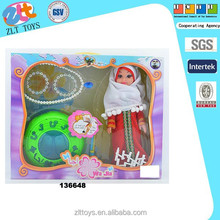 Free Sample dress up toy electric baby doll(4 arabia music IC can choose)