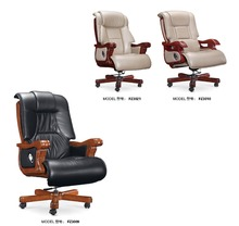 high end executive solid wood office chair with footrest factory sell directly FZ45