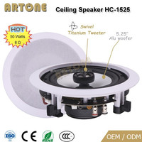 ARTONE wholesale HC-1525 50W Coaxial best in ceiling speakers for music