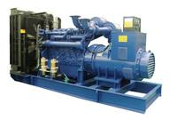 UK 2806A Engine 650 kVA Diesel Generator