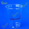 disposable plastic cup 12 oz/wholesale hot drinking cup with lids