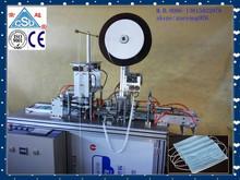 Ultrasonic Face Mask Inner Ear-loop Welding Machine/Ear-loop Face Mask Machine