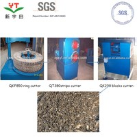 used tire scrap wire drawing machine/tire chips cutting plant/car tire recycling machinery