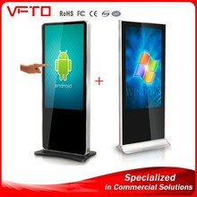 Samsung panel 42 inch touch screen kiosk lcd advertising display interactive kiosk pricing touch kiosk machine manufacture