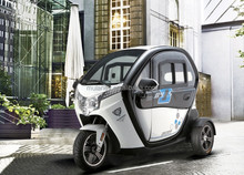 2015 Electric Tricycle
