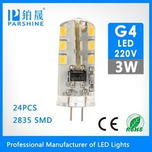 reliable led lamp g4 360degree LED dome ceiling light 3W G4 pin