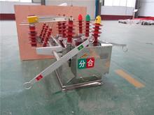 Outdoor vacuum circuit breaker, 12kv ZW8 type