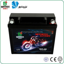 Maintenance Free Sealed Lead Acid Battery, YB7L-BS Small Rechargeable Battery