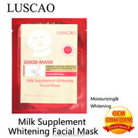 Cosmetics company manufacturers for Milk Supplement Whitening Facial Mask with new 2015 product idea