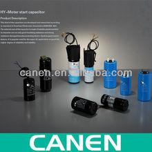 Low Voltage Motor Start Capacitor
