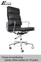 New Design Executive Commercial Leather Office Chair made in foshan