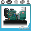 emergency power generating set 30kw 40kva generator