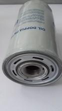 Hot selling high performance 1903629 for truck 190.36 TURBOSTAR oil doppia filtrazione