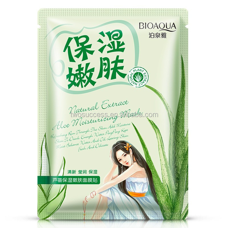 moisturizing facial mask sheet (5)