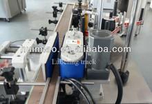 2014 Hot Sale silk screen label printing machine