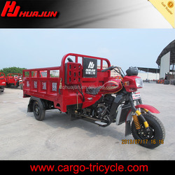 three wheel cargo motorcycles/motorized tricycle/motorcycle trike tricycle car