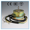 CE approval 100W fan motor for air cooled condenser