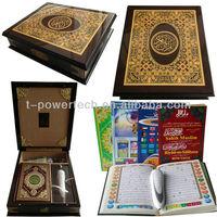 Fantastic islamic holy quran read pen digital quran download with 30 different languages