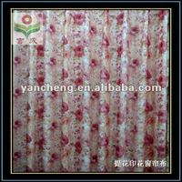 100% jacquard polyester printed fabric latest curtain designs 2011