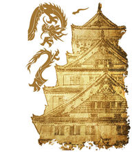 Hot sale customized chinese new style wall sticker dragon