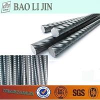 China TOP 10 manufacturer offer china TMT bars, steel rebar, deformed rebar