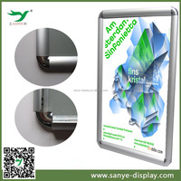 wall mounted aluminum any size snap poster frame