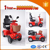 two wheel balance scooterac-01 china dirt scooters