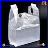 Alibaba china cheap plastic shopping bag wholesale