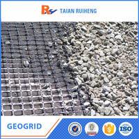 Biaxial Geogrid Bx-1100 Plastic Geogrid