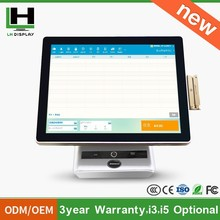 all-in-one tablet payment POS TERMINAL RS300 restaurant pos system with bar code scanning