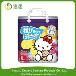2015 new premium quality top quality economic disposable sleepy baby diaper