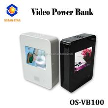 Sixy Video Rechargable Power Bank Travel