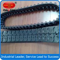 2015 link belt excavator,excavator rubber track chain link 300*55*72