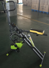 Horse Riding Machine X Folding Exercise Bike As Seen On TV