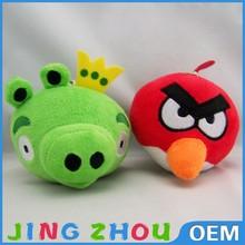 Creative vivid plush bird key chain,green and red stuffed plush bird toys