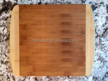 "Personalized Bamboo Cutting Board 11x13 (1/2"" thick) Rounded Edge"