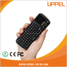 12 months warranty 10 receiving rang 2.4g mini fly air gyro mouse wireless keyboard
