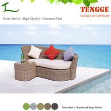 TG15-0004 Holiday sea side rattan sun lounger