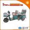 motor 3 wheel pedal car