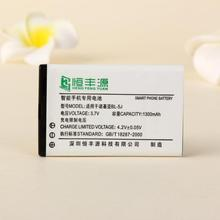 2015 3.7v Li-ion cell phone battery for Nokia BL-5J