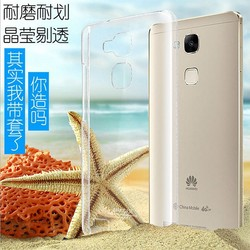 IMAK Air Transparent Crystal PC Case For Huawei Ascend Mate 7