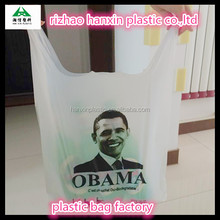 cheap price biodegradable HDPE plastic grocery bags in high quality t-shirt bag