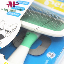 2015 New Dog Comb Pet Comb and Brush Pet Products Grooming